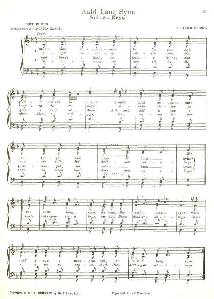 Auld Lang Syne - Version 1